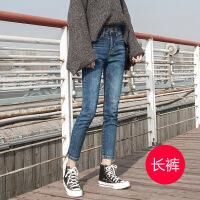 高腰牛仔裤女春秋2018新款ins超火的裤子韩版紧身小脚九分裤显瘦