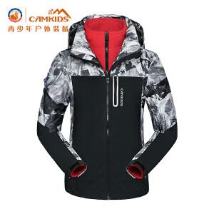 CAMKIDS男童冲锋衣三合一儿童外套两件套2017冬季中小童户外