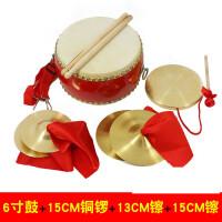 【支持礼品卡】三句半道具(鼓铜锣铜擦)中场3句半套装舞台表演乐 器j3d