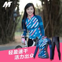 骑行服套装女夏季长袖上衣长裤自行车公路车骑行装备