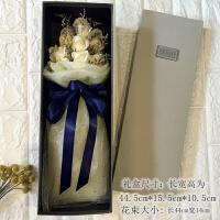 情人节香皂玫瑰花礼盒生日礼物送女生老婆肥皂花束礼品