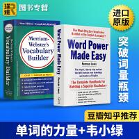 word power made easy单词的力量 韦氏字根词典merriam webster vocabulary b