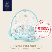 便携式婴儿游戏毯爬行垫婴儿健身架宝宝音乐游戏毯玩具