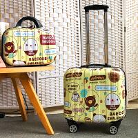 18寸拉杆箱女密码箱小行李箱万向轮电脑层17寸登机箱16寸旅行箱 黄色 黄兔套箱