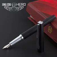 英雄钢笔礼物*练字专用成人高档商务办公男士签字笔企业私人定制免费刻字可替换墨囊书法硬笔