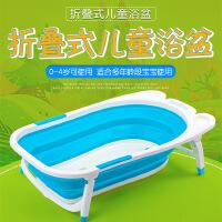 婴儿洗澡盆宝宝浴盆 可坐躺便携式新生儿用品 小孩儿童浴桶大号