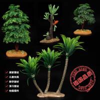 假树仿动物套装配件 野生造景儿童玩具礼物