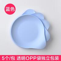 生日刀叉盘塑料餐具一次性刀叉水滴形碟子西点盘 甜品盘5个装