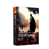 大电影双语阅读.蝙蝠侠:黑暗骑士崛起The Dark Knight Rises (赠英文音频与单词随身查APP)
