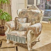欧式沙发垫四季布艺防滑坐垫全盖真皮沙发套罩通用靠背巾