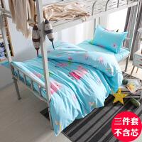 纯棉学生宿舍被套单人床三件套床品儿童床单上下铺全棉0.9m/1.2米