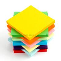 柏伦斯儿童手工纸 手工彩纸 手工折纸 彩色纸100张1000张10色