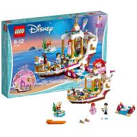 【当当自营】LEGO乐高美人鱼爱丽儿的皇家庆典船 41153
