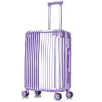 七夕礼物时尚拉杆箱 万向轮行李箱 男女登机箱 学生旅行箱
