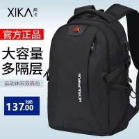 双肩包男士大容量商务出差电脑背包女高中初中学生书包旅游旅行包
