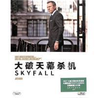 (新索)大破天幕杀机-蓝光影碟DVD( 货号:6954836114292)
