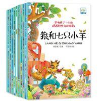 小果树影响孩子一生的世界经典童话故事(10册套装):阿拉丁神灯+狼和七只小羊+三只小猪+渔夫和金鱼+丑小鸭+小红帽+青