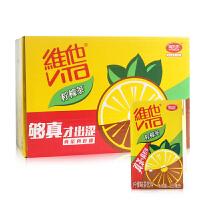 维他奶柠檬味茶饮料250ml*16盒整箱真茶真柠檬果汁清爽茶饮品批发