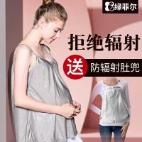 孕妇防辐射服孕妇装吊带防辐射衣服女怀孕期上班背心夏季款内隐形