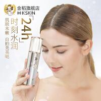 金稻补水仪冷喷纳米喷雾器智能保湿美容仪蒸脸器便携式女面部神器KD770