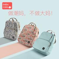 babycare多功能妈咪包2019新款时尚大容量妈妈外出双肩包母婴包