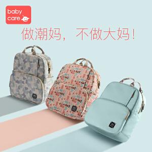 babycare妈咪包 时尚多功能大容量母婴包 外出双肩背包