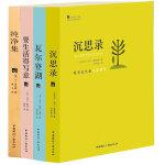 简单生活大师书系(套装共4本)