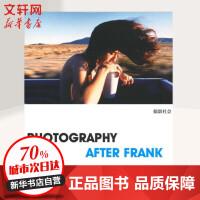 弗兰克之后的摄影 (美)菲利普・盖夫特(Philip Gefter) 著;刘张铂泷 译