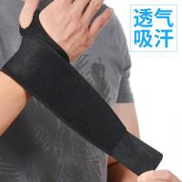 运动护腕男女健身哑铃羽毛球排球篮球网球装备护手腕扭伤护具 黑色 一只 均码,透气有弹力