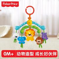 【当当自营】费雪动物迷你床铃婴儿儿童宝宝便携旋转摇铃车铃玩具R9681