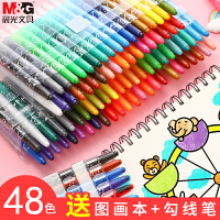 晨光旋转蜡笔36色幼儿园彩色蜡笔12色绘画画笔套装不脏手 48色儿童水溶性炫彩油画棒 24色安全无毒可水洗