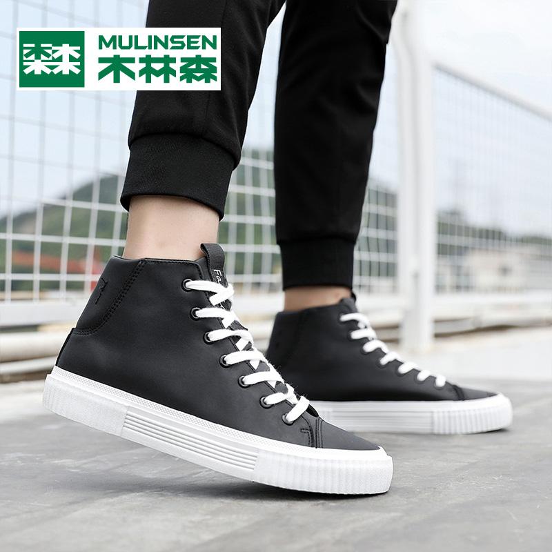 木林森百搭男鞋秋季透气布鞋男韩版潮流板鞋男士休闲鞋子布鞋