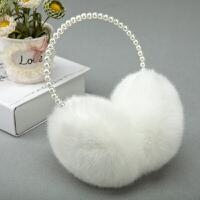 耳罩保暖耳套冬季女可爱仿兔毛珍珠耳暖学生韩版时尚耳包耳捂护耳