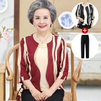 妈妈夏装新款套装女60-70大码宽松中老年女装奶奶春装七分袖t恤
