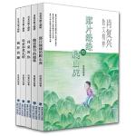 肖复兴散文精粹(套装五册,那片绿绿的爬山虎|同桌的你|偷读禁书的滋味|疯狂的腿|母亲和莫扎特)