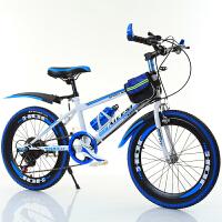 儿童自行车变速山地车男女孩6-7-8-10岁青少年中学生童车