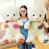 小熊布偶娃娃玩偶情侣女生日礼物熊公仔洋娃娃抱抱熊毛绒玩具