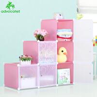 【用券立减20】崇尚 环保储物收纳柜宝宝玩具收纳衣柜书柜书房整理