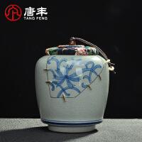 唐丰手绘古代复古青花茶叶罐中小号瓷醒茶储茶桶茶仓荼叶罐茶筒罐