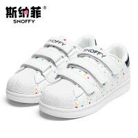 斯纳菲女童鞋运动鞋小白鞋男童板鞋秋季小孩休闲透气百搭儿童秋鞋