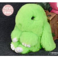18CM装死兔獭兔毛皮草挂件 萌萌兔包包背包挂件 草绿色