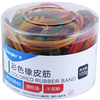 广博(GuangBo)100g彩色弹力橡皮筋橡皮圈橡胶圈办公用品WQT9542