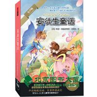 新华书店 原装正版 儿童教育 大音 《安徒生童话》 1书+5CD