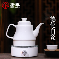 唐丰煮水茶炉烧水壶电热泡茶壶陶瓷电陶炉套装家用白瓷茶具煮茶器