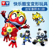 奥迪双钻快乐酷宝2雷蛙蛙王战宝战狼大眼合体机器人全套变形玩具