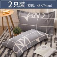 纯棉枕套一对装枕头套48*74cm全棉枕芯套单人学生