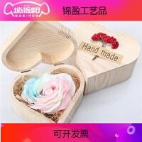 情人节礼物送女生男友创意生日礼品香皂永生玫瑰花新款木盒精致礼