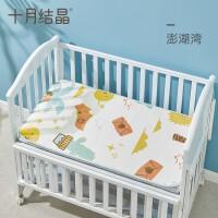十月结晶冰丝凉席宝宝新生婴儿床透气凉席儿童幼儿园夏季午睡床垫