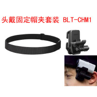 索尼BLT-CHM1摄像机HDR-AZ1VR AS100V头戴头带帽夹安装套件配件