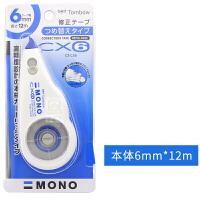 蜻蜓 日本 TOMBOW修正带CT-CX4/CX5/CX6涂改带 可换带芯